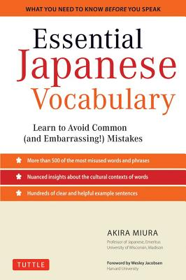 Essential Japanese Vocabulary By Miura, Akira/ Jacobsen, Wesley (FRW)